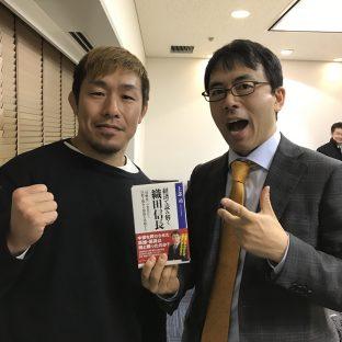 上念司先生のトークイベント&サイン会