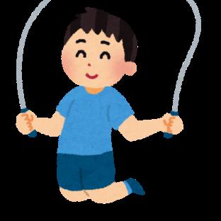 縄跳びを跳ぶ時、意識すること!